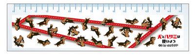 130523定規15_犬ハサ:犬A.jpg